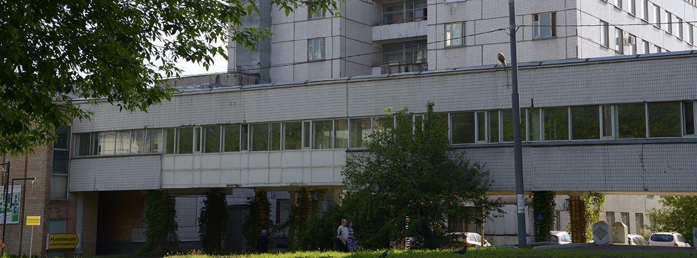 Северодвинской городская поликлиника 1