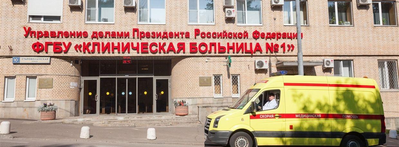 Ветеринарная больница кировского района