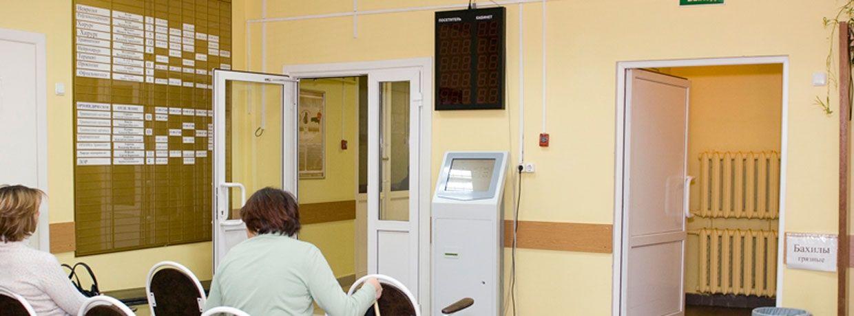 Телефон приемное отделение железнодорожной больницы