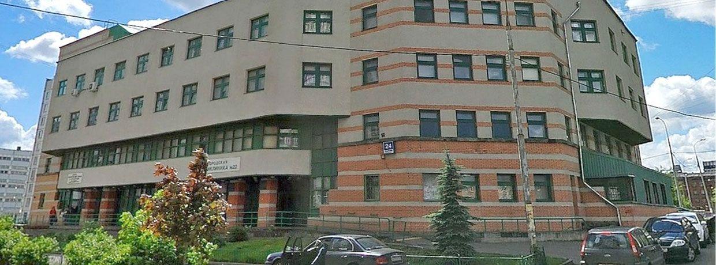 Центр медицинской профилактики пермского края