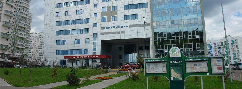 Платные услуги лора в морозовской больнице