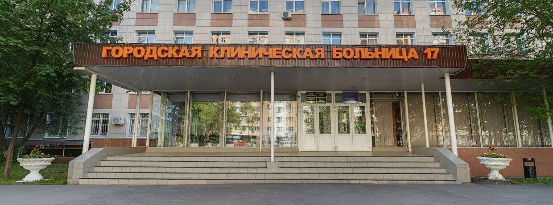 Поликлиника в красноярске ул тельмана 14