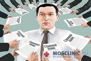 С 1 мая россияне могут получить медицинский полис нового образца