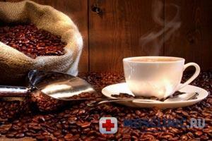 Кофе против инсульта