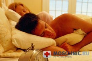 Нельзя спать под алкогольным опьянением