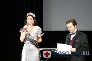Церемония награждения лауреатов премии Грация