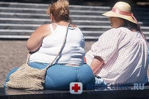 Ожирение грозит раком для женщин в период менопаузы