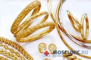Золотые украшения опасны для здоровья