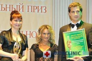 Национальный Приз 2010
